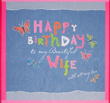 Birthday Beautiful Wife (R60)