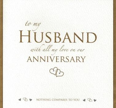 Classical Husband (039)