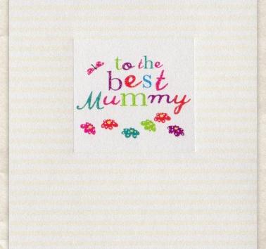 Best Mummy (D251)
