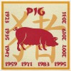 The Year of the Pig (AC32)