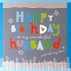Birthday Husband (R67)