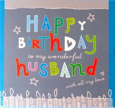 Birthday Husband (R67)