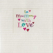 To Mummy with Love (274)