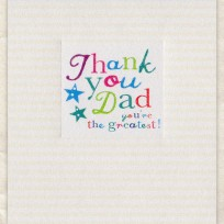 Thank You Dad (D246)